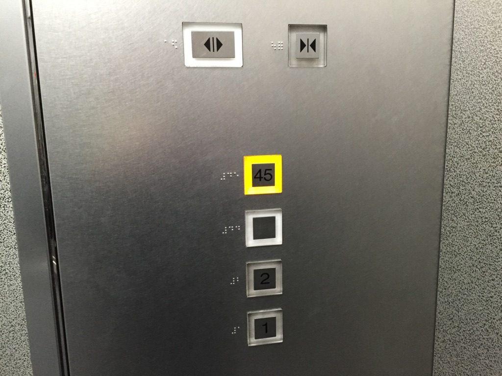 Ascenseur du siège du gouvernement métropolitain de Tokyo