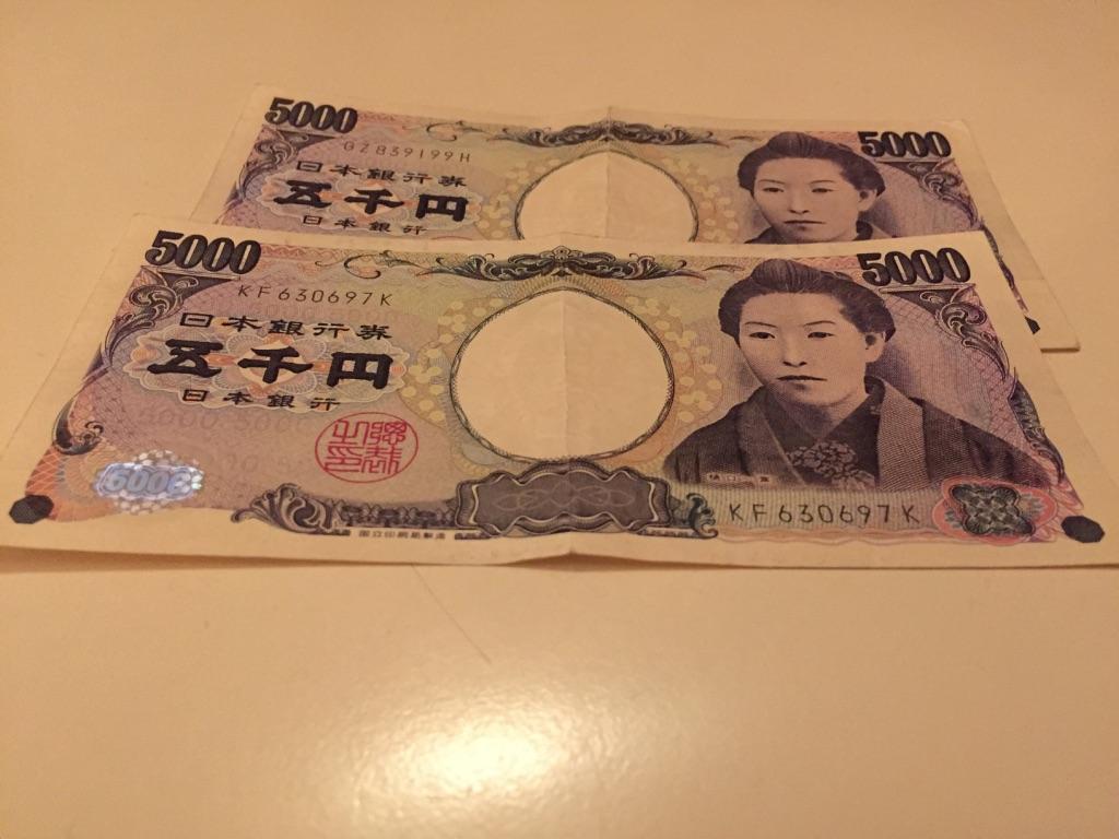 Yens japonais