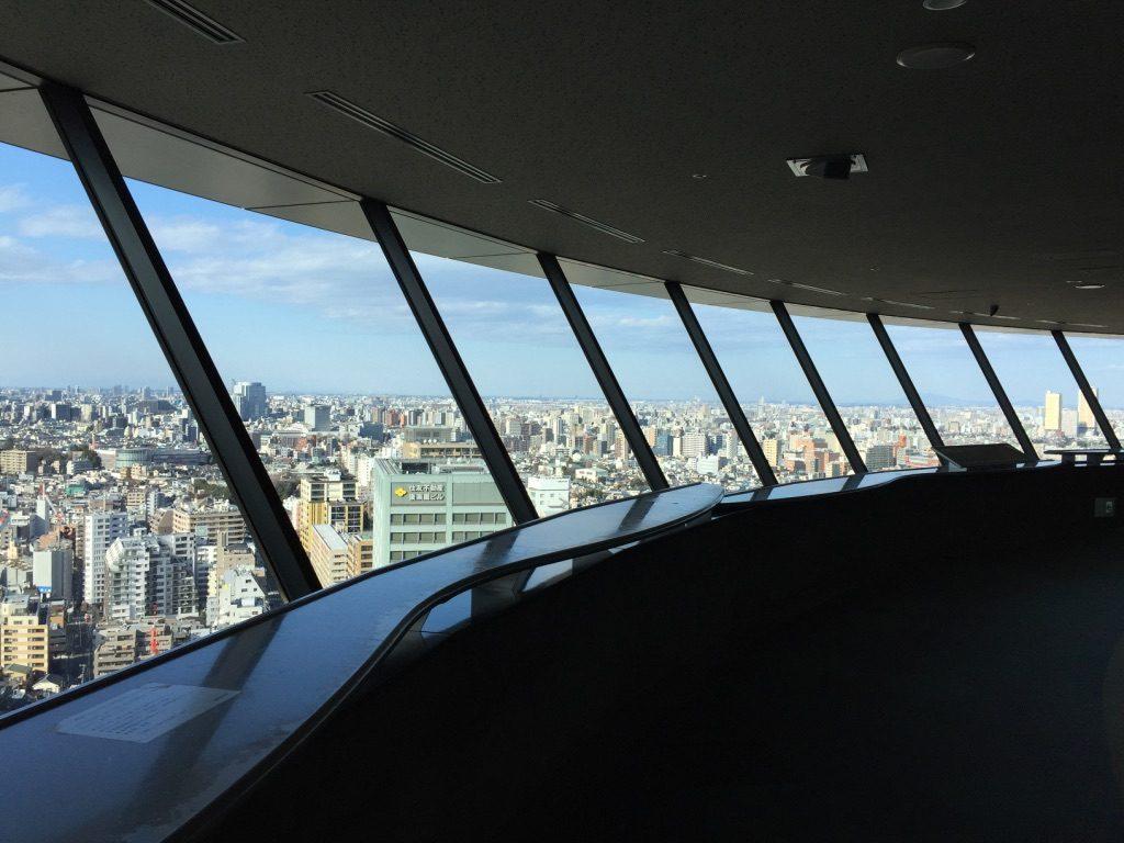 Plateforme panoramique du Bunkyō Civic Center