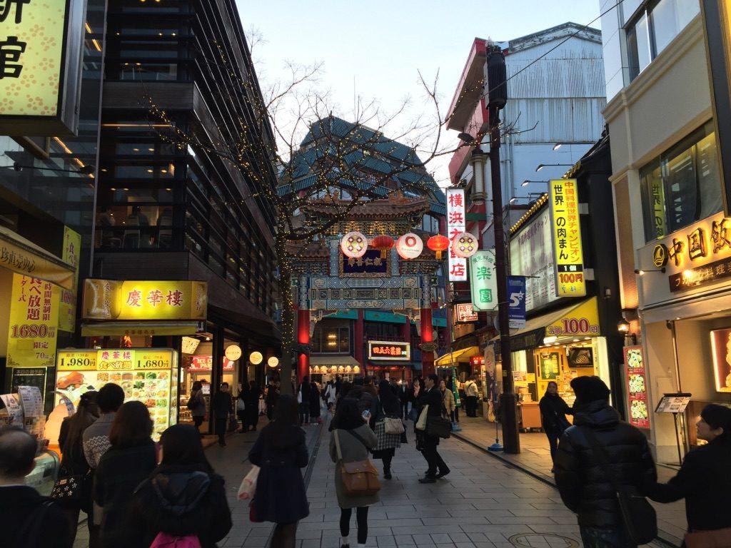 Quartier Chinatown à Yokohama