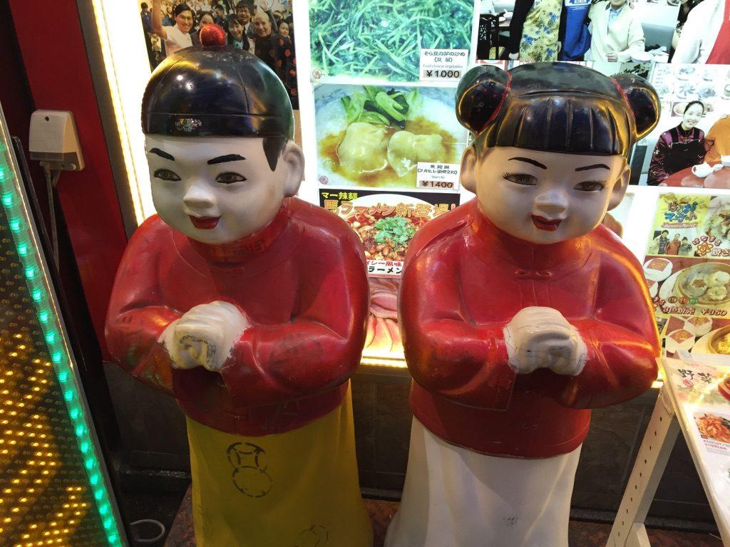 Figurines à l'entrée d'un restaurant