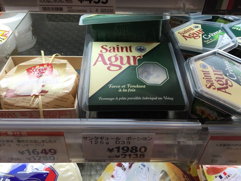 Fromages français importés au Japon