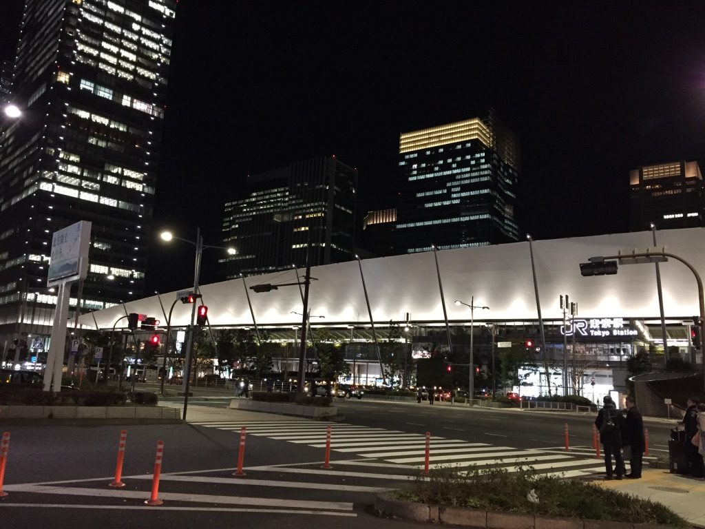 Gare principale de Tokyo